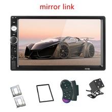 Miroir Link 2 din 7 lecteur décran tactile autoradio MP5 SD/FM/USB/AUX/Bluetooth Audio de voiture pour caméra de recul télécommande