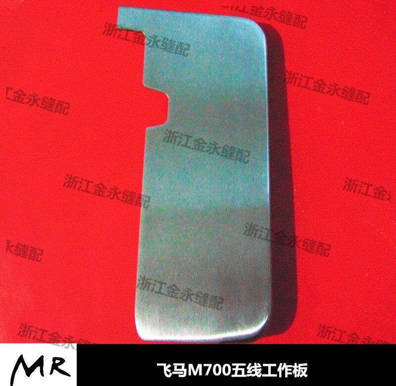Pegasus M700 cztery przewody pięć drutu-wire, 209571-91 MASZYNA DO SZYCIA do szycia pracy, panel sterowania, stół do szycia
