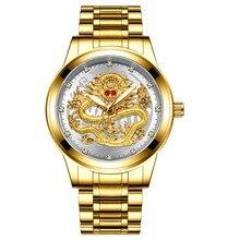 FNGEEN Top marque luxe or hommes pas de montre mécanique 3D CNC vie étanche Dragon visage pleine solide montres montre-bracelet Dropshippi