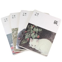 Mignon chat bloc-notes journal livre papeterie accessoires de bureau fournitures scolaires créatif japonais croquis outil quotidien mémos cahier