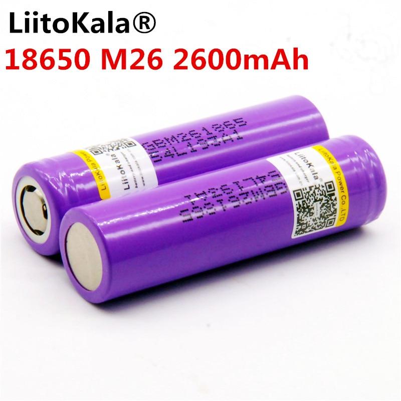 2 unids/lote 100% liitokala original para LG M26 18650 2600mah 10A 18650 li-ion batería recargable batería de seguridad de tensión eléctrica para ecig/sco