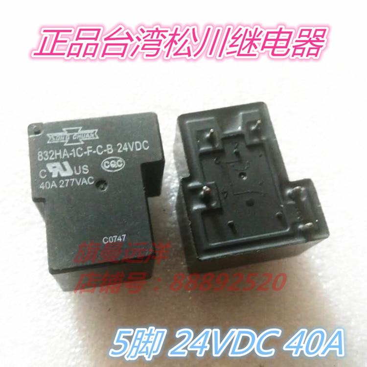 832HA-1C-F-C-B 24VDC 40A 5-контактный 832HA-1C-F-C 24V