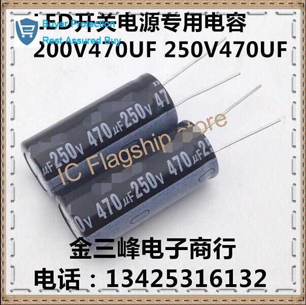 Nuevos condensadores LED de alta calidad 250 v470uf 470 uf250v capacit 18 & times; 40
