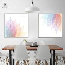 Extreme Beauty Art of Colors Flower Petals Dreamy Romance Symmetric Design Modern Minimalism HD Oil Canvas Printing Wall Decor
