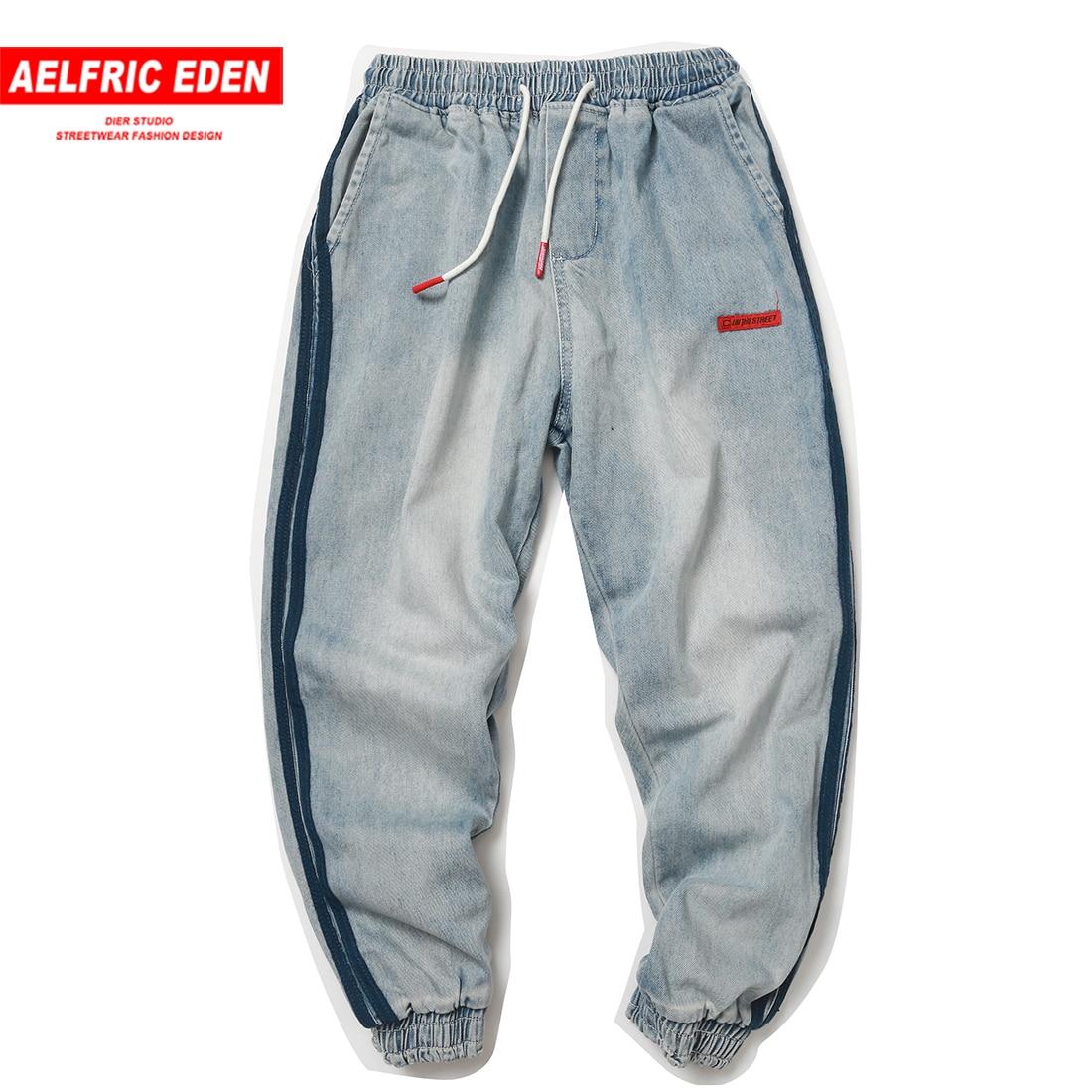Aelfric Eden Hip Hop Swag Side Stripe Denim Fabric Men Pants 2018 Fashion Harajuku High Street Male Casual Pants Streetwear UR76