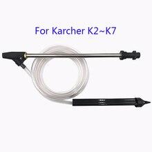 Auto Washer Nat Zand Blaster Set Met 3 M Slang Voor K2 K3 K4 K5 K6 K7 Hogedrukreiniger stralen Druk Pistool