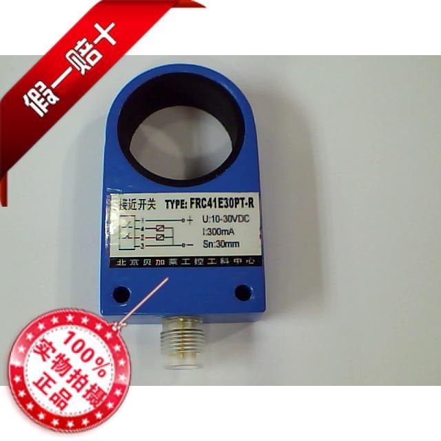Ring hollow proximity switch sensor FRC41E30PT-R