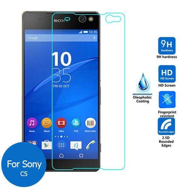2PCS Für Sony Xperia C5 Ultra Gehärtetem Glas Screen Protector 9h Sicherheit Schutz Film auf C 5 E5533 E 5533