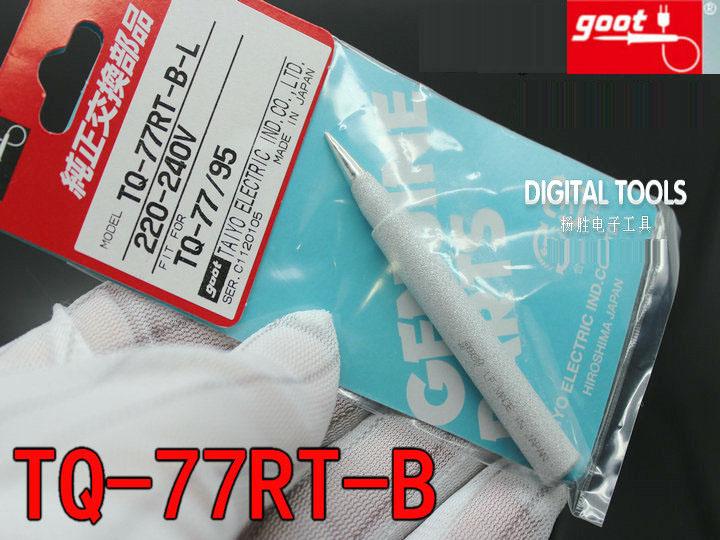 Оригинальный японский сменный паяльник GOOT, 1 шт., сверхпрочный наконечник для TQ-77 и TQ-95 220-240 В