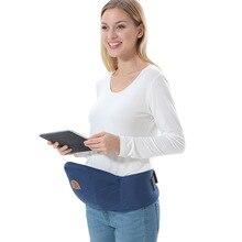 Tabouret porte-bébé à bretelles   Tabouret de ceinture de maintien, porte-bébé, siège de hanche, siège de bébé
