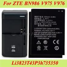 1LOT = 2PCS 2300mAh Li3823T43P3h735350 Batteria per ZTE N986 V975 V976 N976 U988S Bateria Accumulator + 1PC Caricabatterie Universale
