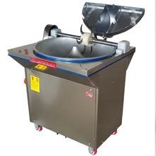 Cortadora automática de verduras, cortadora comercial multifunción tipo Cuenca, cortadora de verduras, cortadora eléctrica
