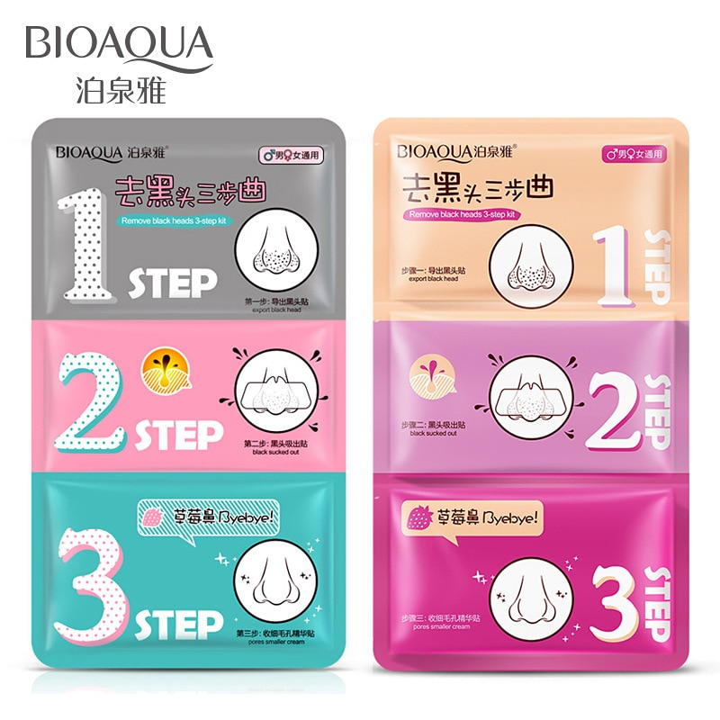 BIOAQUA 3Step Remove Blackhead Facial Mask black face mask sheet magnetic face masks cosmetic charco