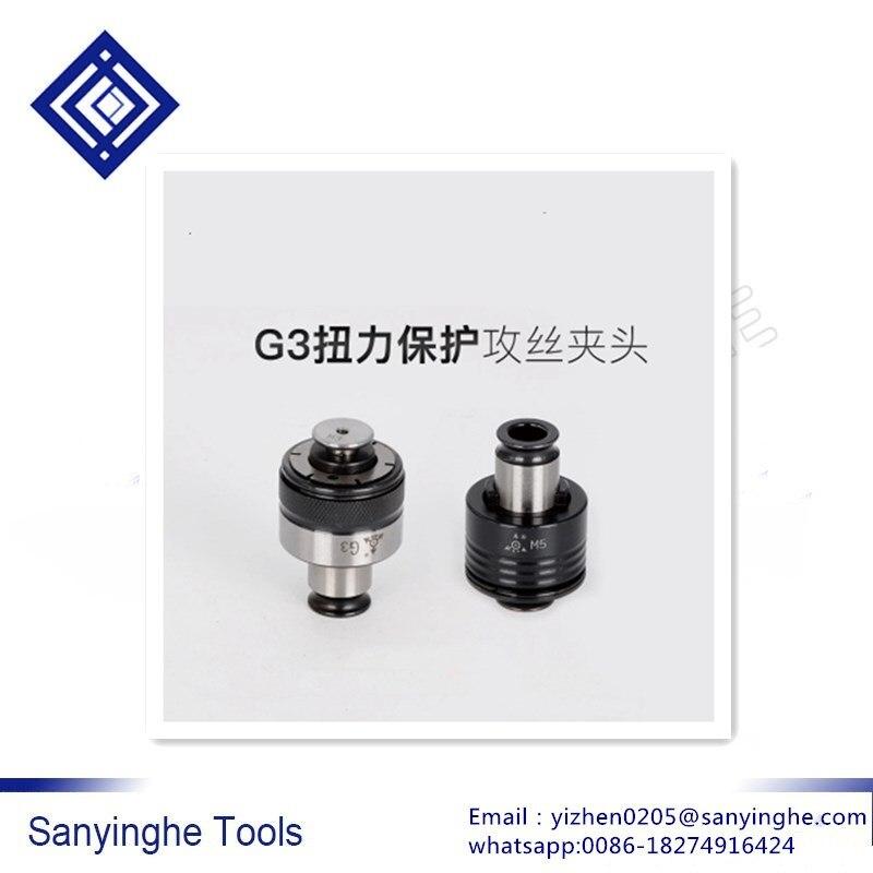 Alta calidad tocando pinzas mandriles neumáticos eléctrico máquina de Tapping mandriles con G3 par protección de sobrecarga M3-M16