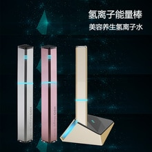 Patented Products IPM Hydrogen ion H3O MAGIC STICK IN NOBLE GOLDEN LIMITED EDITION water hydrogen-ri