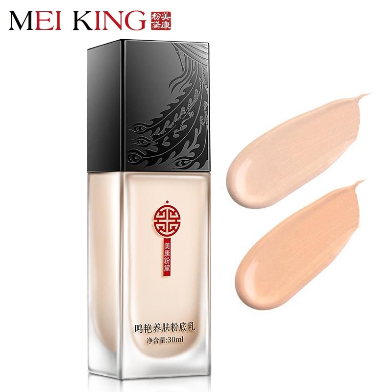 MEIKING Face Foundation BB Cream Makeup Base Liquid Foundation  Concealer Brighten Moisturizer Natural Oil-control acne studios