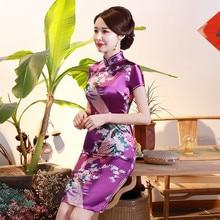 Purple Satin Oriental Lady Evening Dress Vintage Mandarin Collar Qipao Sexy Floral Chinese Cheongsam Stage Show Clothing 6XL