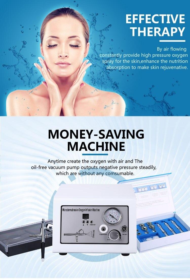 Oyxgen-جهاز تجديد العناية بالوجه والماس ، أداة ضخ الهواء المحمولة