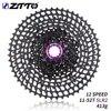 ZTTO 11-52T SLR 2 kaset MTB 12 hız blackWide oranı UltraLight CNC Freewheel dağ bisikleti bisiklet parçaları için HG göbeği gövdesi