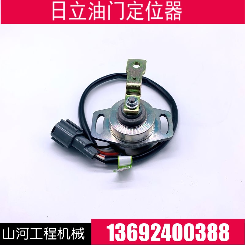Free shipping FOR Excavator accessories Hitachi EX60 100 120 220 300-2-3 throttle motor motor positioner digger enlarge