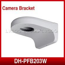 Support mural DAHUA PFB203W pour support de caméra de vidéosurveillance IP DH-PFB203W support de vidéosurveillance pour IPC-HDW4433C-A SD22404T-GN IPC-HDW5231R-ZE