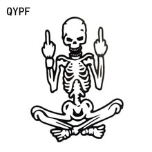QYPF 12.5*17CM Skull Funny Car Stickers Vinyl Decals Body Decoration Accessories C2-2002