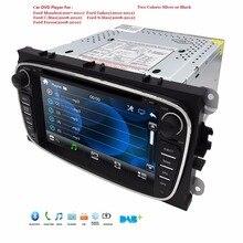 AutoRadio 2 Din 7 pouces lecteur DVD de voiture pour Ford Focus 2 s-max c-max Mondeo 4 Galaxy Kuga 2008-2010 GPS voiture moniteur multimédia DAB