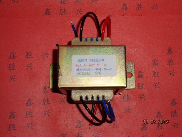 Transformador de 8 ohmios 100V entrada 50VA EI57 * 35 columna de sonido exterior transformador de altavoz de techo de presión constante