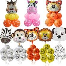 Ballons pour fête danniversaire Jungle Cyuan   Ballon à feuille pour thème singe Lion tigre, ballon Balon en Latex pour anniversaire, ballons pour fête danniversaire Zoo Safari