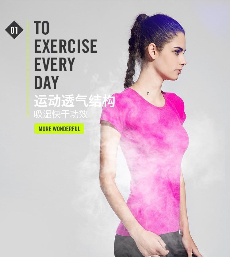 Professional Compression Women Sport T-shirts Quick Dry Fitness Yoga Tee Shirt Gym Running Shirt  Good Quality