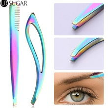 Chameleon Rainbow Eyebrow Tweezer Nail Cuticle Pusher Flat Tip Eyelash Clip Hair Remover Stainless Steel Nail Art Tool Makeup