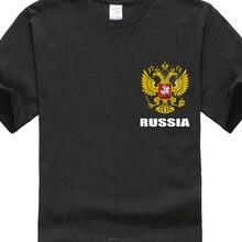 Russie drapeau russie footballeur Fan Jersey nouveaux hauts 2018 imprimer lettres hommes T-Shirt