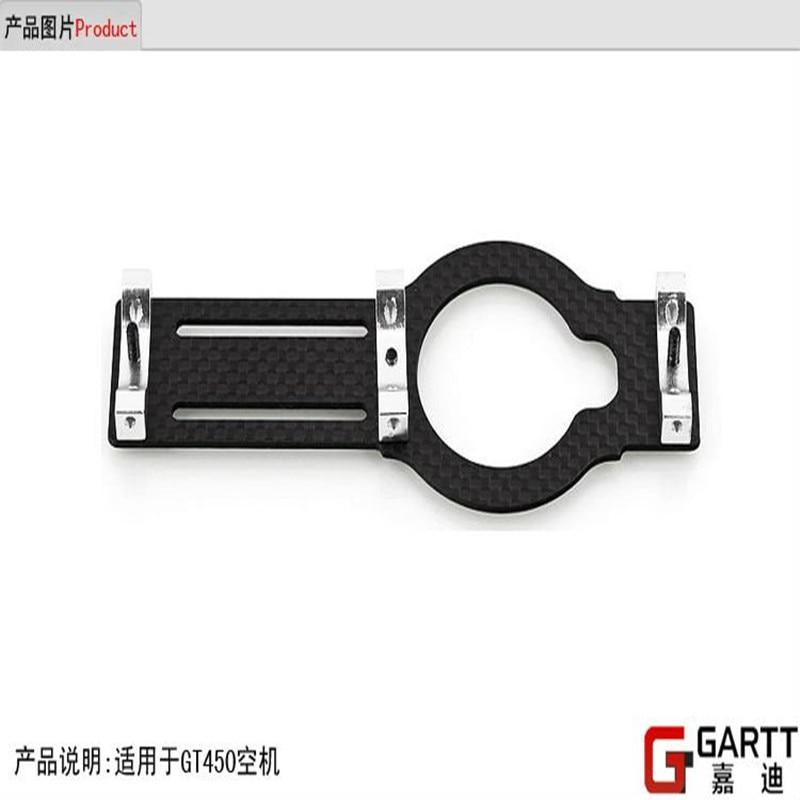 Envío Gratis GARTT (2 unids/lote) GT450 marco principal de fibra de carbono placa inferior 100% compat Align Trex 450