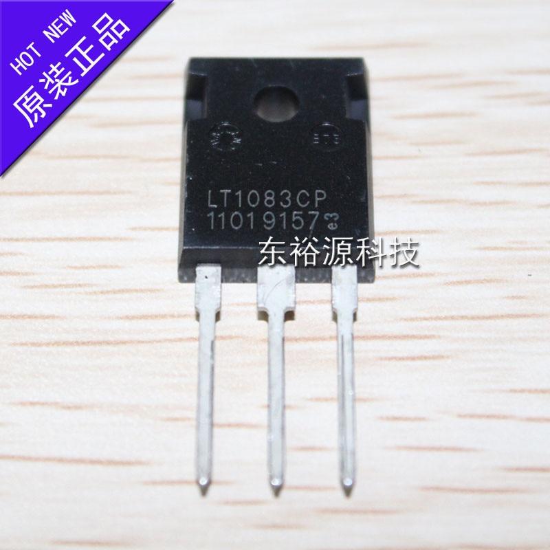 1 unids/lote LT1083CP TO-3P LT1083 a-247 en Stock