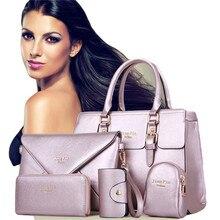 Mode femmes 5 pièce/ensemble sac à main sac à main ensemble classique sac de messager Imitation cuir sac à bandoulière 6 couleurs dames sac en cuir synthétique polyuréthane