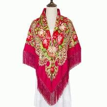 Bufanda nacional rusa Retro Floral de algodón grande cuadrado con borla larga manta de invierno bufandas Wraps chales Pashmina 135x135cm