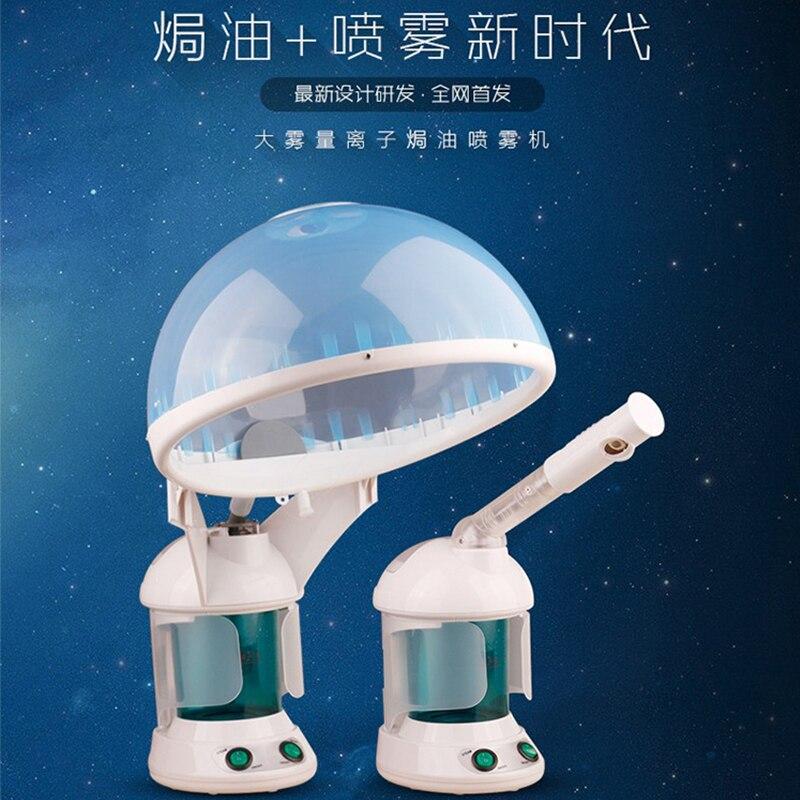 Dropshipping 2 en 1 vapor caliente vapor Facial humidificador ozono pelo cara vapor cuidado de la piel atomizador para rostro herramienta multifuncional