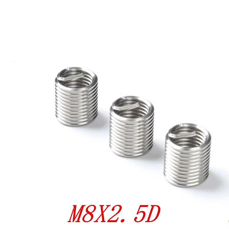 20 piezas M8 * 2.5D M8x2.5D M8 tornillos insertos de rosca de acero inoxidable alambre en espiral insertos de rosca helicoidal