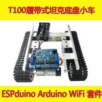 arduino wifi t100 crawler tank chassis from espduino development kit controlled by android ios iphone app