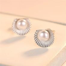 New Fashion Silver Color Fresh Peal Shell Stud Earrings Statement Luxury Beautiful Earrings For Women Korean Jewelry Gifts