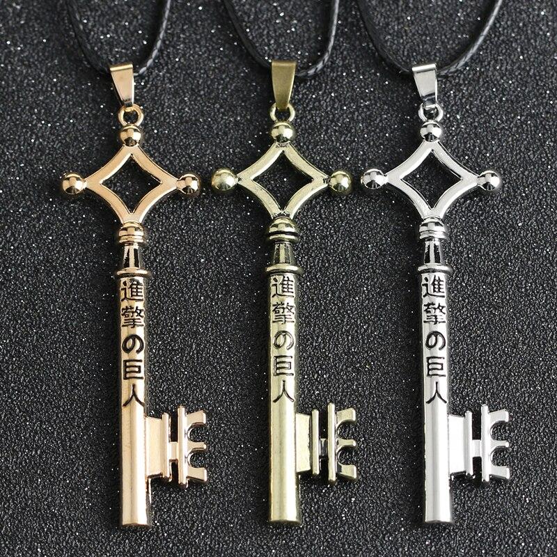 قلادة هجوم على Titan ، قلادة Eren Key Shingeki No Kyojin ، مجوهرات ريترو للرجال ، مجوهرات تنكرية بالجملة