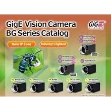 BG130 caméra industrielle à taux de trame élevé intégrée à un corps GigE Vision série BG taux de transfert élevé