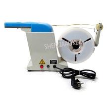 Machine à relier de fil dor de TD-E 40/min sac de pain grillé Machine automatique de fil de cravate 45 W Machine de cravate de fil dor 220 V/110 V