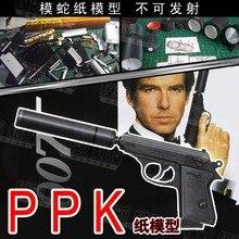 Pistolas de papel 3D modelo 007 Ppk pistolas hechas a mano DIY juguete