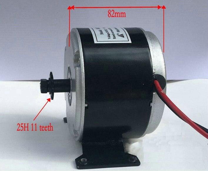 DC24V/36 V 250 W/350 W MY1016 pequeño cepillo de imán permanente motor polea Scooter/vehículo eléctrico DIY motor accesorio