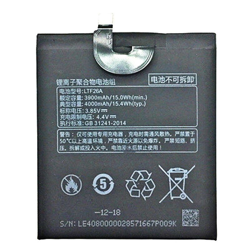 For LETV Pro3 Double camera AI version of LETV X650 battery LTF26A 4000MAH battery enlarge