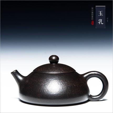 200 ml Yixing Zisha teekanne original lila ton master alle handgefertigte teekanne Kung Fu tee wasserkocher alte lila schlamm teekanne