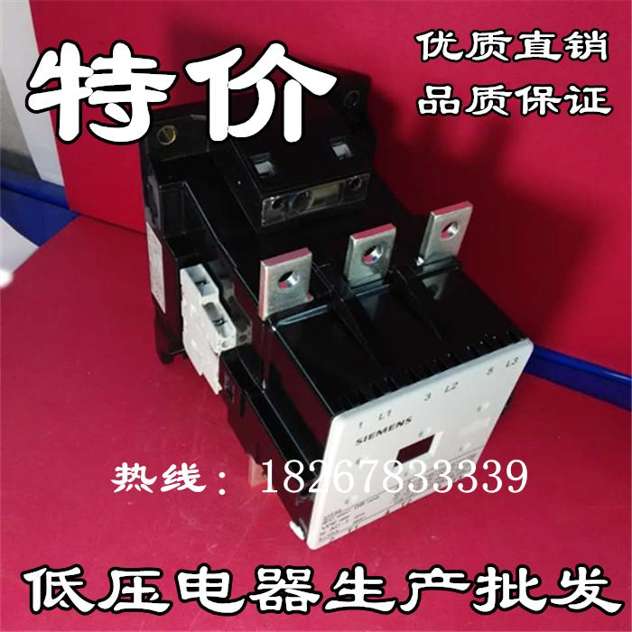 AC قواطع 3TF49 22-ثور 22E 2NO + 2NC AC220V 50HZ