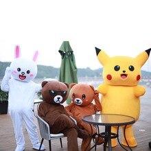 Ours brun Kani lapin mascotte Costumes Cosplay vêtements de pâques noël Halloween fête déguisements jouets Anime poupée livraison gratuite