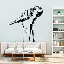 Резной микрофон музыка Съемные ПВХ наклейки на стену Декор Гостиная спальня Съемный росписи постер
